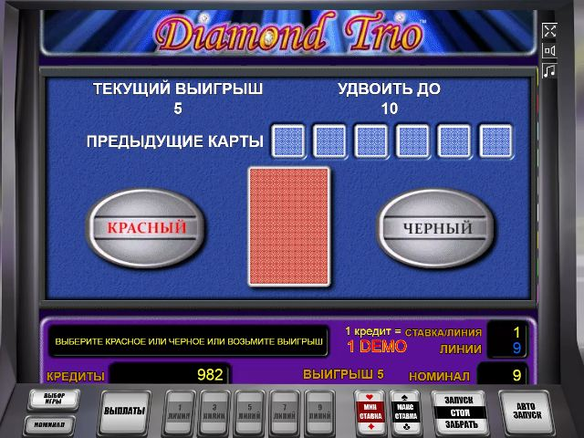 Риск-игра в автомате Diamond Trio